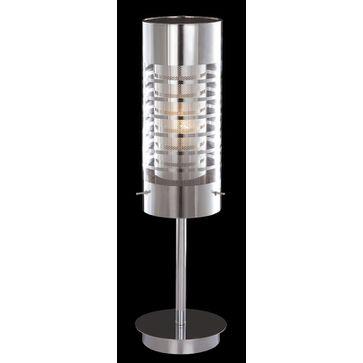 Lampka SIGMA MTM1681/1