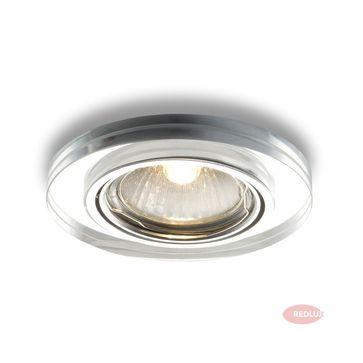 MIRROLA okrągła kierunkowa lustrzany szkło GU10
