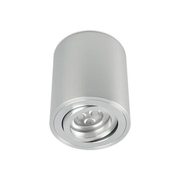 Oprawy okrągłe KUP LED 7W