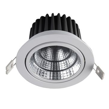 Downlighty West 5W-15W